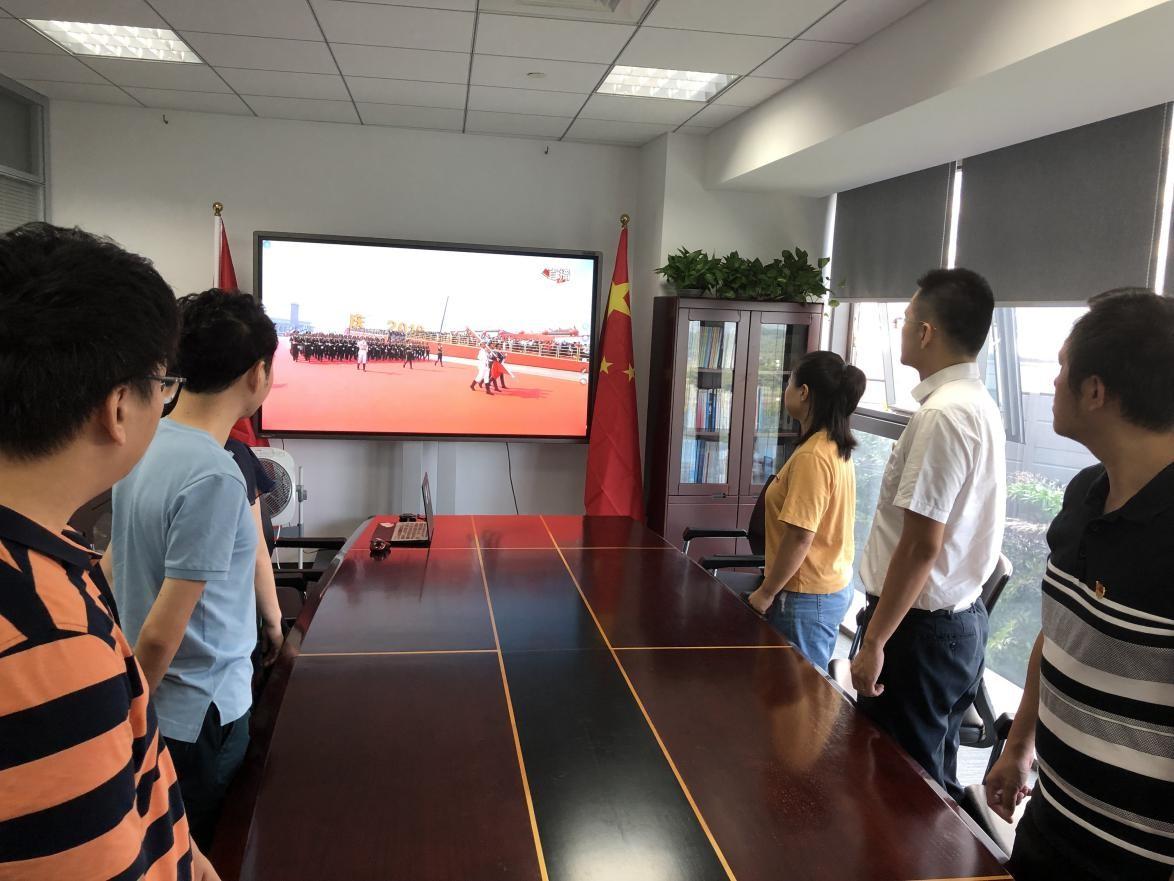 海洋发展党支部组织全体党员 观看新中国成立70周年