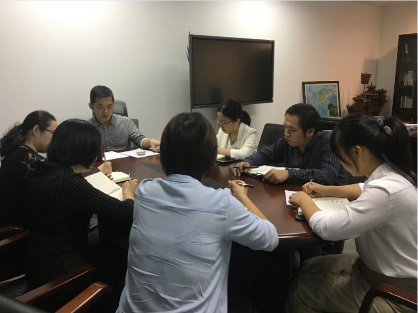 海洋发展组织开展节前工作安排部署暨廉政谈话会