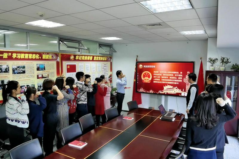"""海南省海洋發展有限公司 組織開展""""12?4""""國家憲"""
