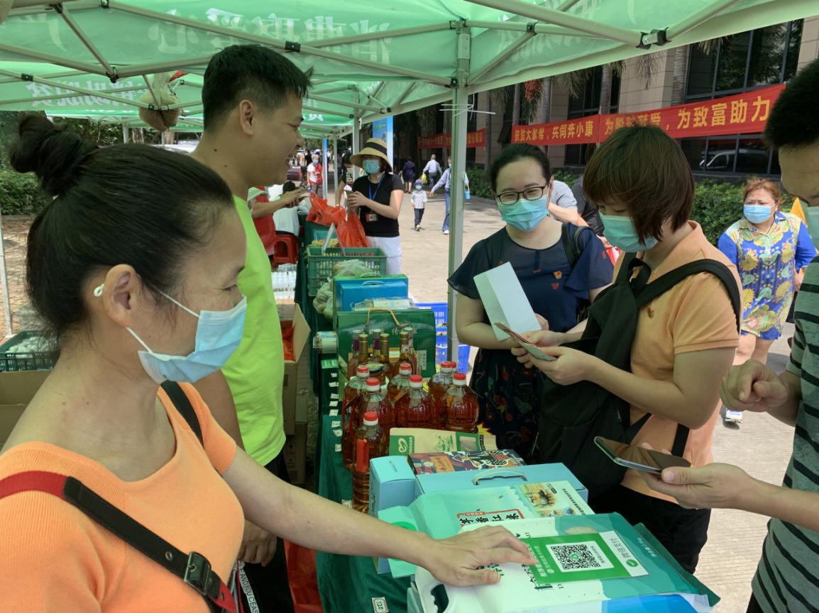 海洋发展党支部组织开展消费扶贫主题党日活