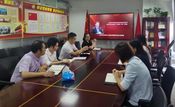 黨支部召開第一季度廉政警示教育日暨主題黨日活動
