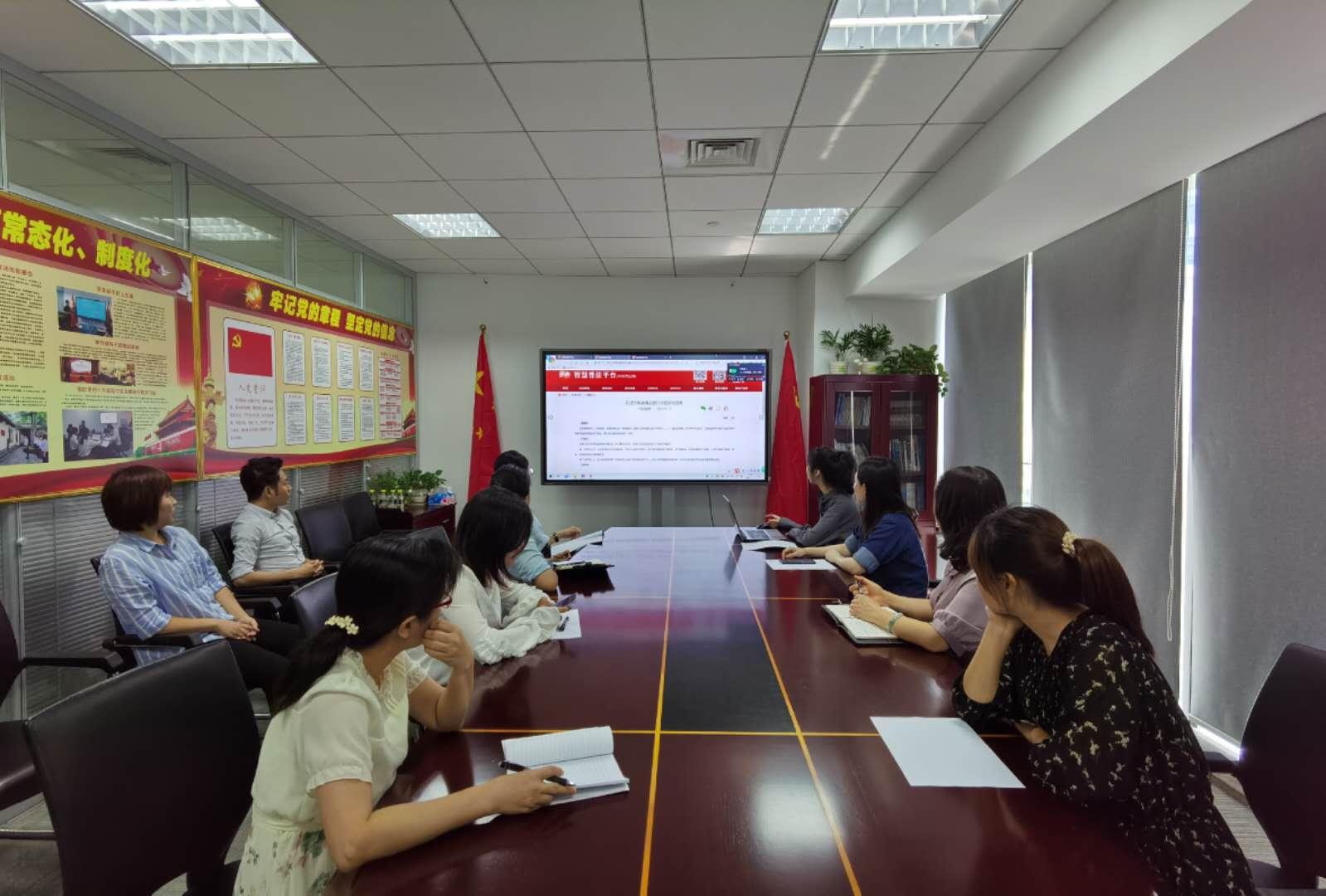 海南省海洋發展公司 開展2020年第一期以案釋法活
