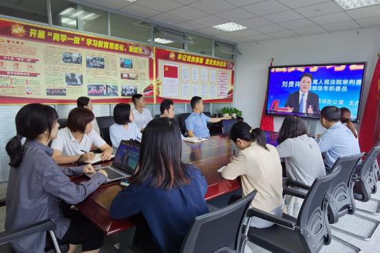 海南省海洋發展有限公司 組織省屬企業工作人員在線學