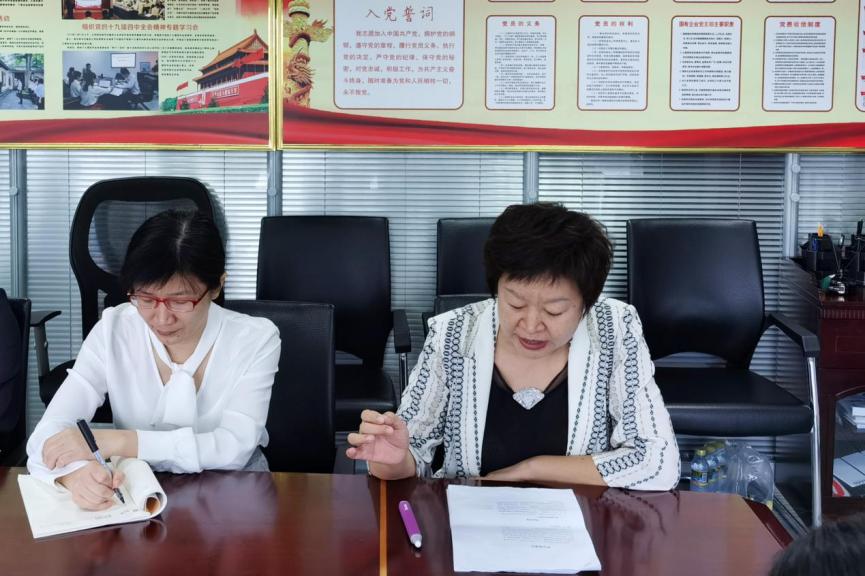 海南省海洋發展有限公司 組織開展《民法典》現場授課
