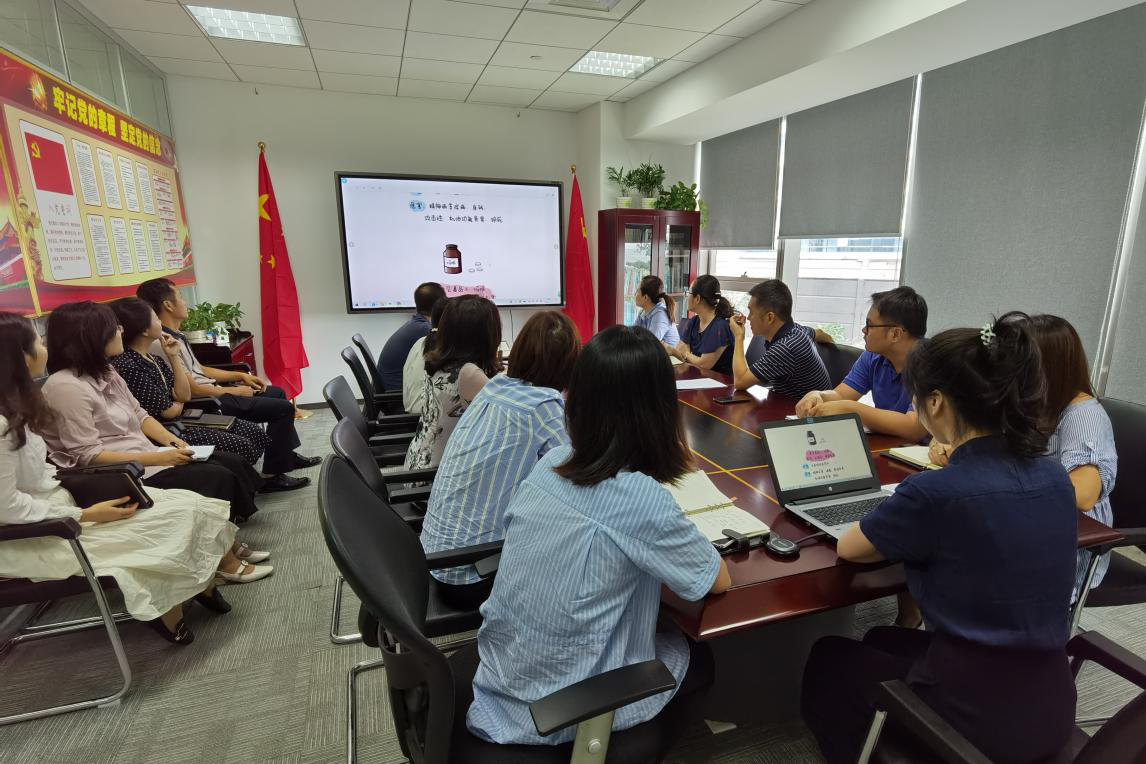 公司召开禁毒宣传月法治宣传教育活动工作部署暨动员会